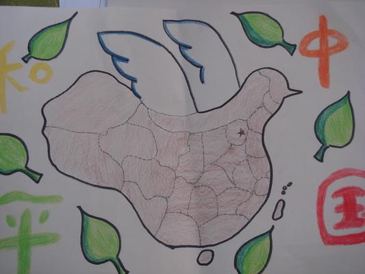 手绘地图大赛活动